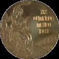 bronzemexico
